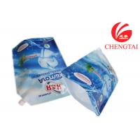 Blue Color Stand Up Pouches , Detergent Packaging Liquid Bags With Spout