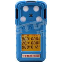 Buy cheap CD4 Portable Multi-parameter Detector from wholesalers