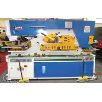 Cheap Hydraulic punch & shear Ironworker Machine , Light Pole Machine cutting 25mm Max for sale