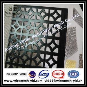 decorative perforated mesh,metal sheet,metal stamping sheet Manufactures