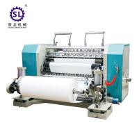 SLFQ PLC Conrol Automatic Slitting Machine for Paper and Plastic Film Manufactures
