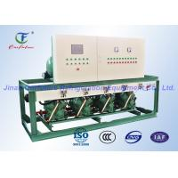 Cheap Fusheng High Temperature Parallel Compressor for Cold Chamber for sale