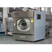 Commercial Laundry Machines Heavy Duty Washing Machine With Dryer CE Apporved Manufactures
