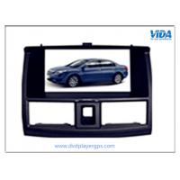 China Supplier Two DIN Car DVD Player for LIFAN 720 with GPS/BT/IPOD/SD/CD/RSD Manufactures