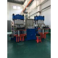 Nitrile Rubber Vacuum Compression Molding Machine with Good Air Exhausting Effects Manufactures
