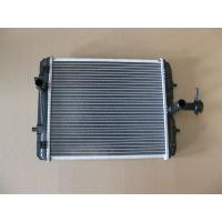 High Quality BYD F0 Aluminum Radiator,Auto Car Radiator for BYD F0 F3 F6 Manufactures