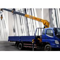 Cheap Economical XCMG 4 Ton Hydraulic Boom Truck Crane , 25 L/min with High Performance for sale