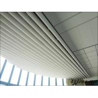 Buy cheap decorative suspension panel acoustic from wholesalers