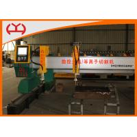 Cheap Industrial CNC Plasma Cutter Machine With Auto Ignition Device ISO Certification for sale