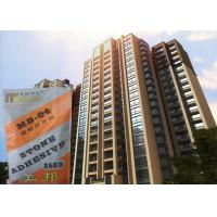Tough Sandstone Ceramic Wall Tile Adhesive Waterproof With Strong Bonding Power Manufactures