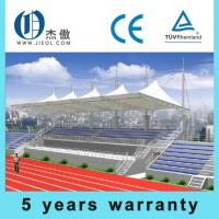 China PVDF swimming pool sun shed car park membrane structure on sale