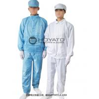 Comfortable ESD Stand Collar Anti Static Suit, Clean Room Lab CoatsWith Pull Chain Manufactures