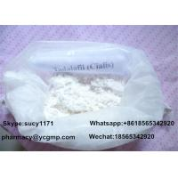 Cheap Raw Steroid Powders Tadalafil Citrate CAS 171596 - 29 - 5 Stimulate Sexual for sale