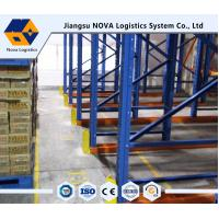 Large Scale Drive In Drive Through Racking System For Workshop Manufactures
