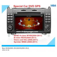 Special Car DVD For Benz A/B-Class W169(2004-2012)W245(2004-2012) Manufactures