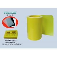 Yellow Glossy Polystyrene HIPS Plastic Sheet For Vacuum Forming , High Transparent Manufactures