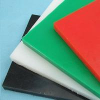 Buy cheap UHMWPE plastic sheet from wholesalers
