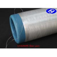 75D Chemical Resistance UHMWPE Filament For Fishing Line Manufactures