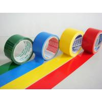 Cheap popular style pvc barricade protection tape for sale