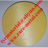 Cheap Indium Oxide (In2O3) sputtering targets, Purity: 99.99%, CAS ID: 1312-43-2 for sale
