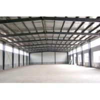 China heavy design steel structure building/steel warehouse on sale