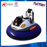 Amusement kiddie rides outdoor inflatable bumper car with music and flash light Manufactures