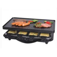 Smokeless 2 layer Indoor Electric BBQ Grill XJ-09380