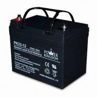 Backup Battery with 12V Voltage, 33Ah Capacity, Available in Black Color, Measures 195 x 130 x 155mm Manufactures