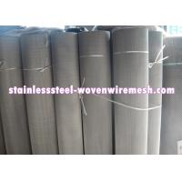 Plain / Twill Dutch Weave Stainless Steel Filter Wire Mesh With Mesh 50 - 3600 Manufactures