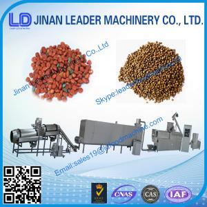 China dry pet food machinery on sale