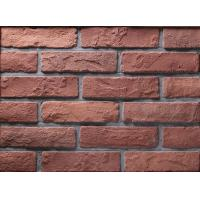 12mm Thickness           Thin Brick Veneer For Wall Cladding With Special Antique Texture Manufactures