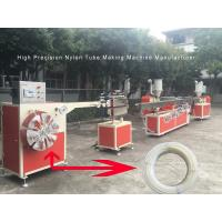 China High Pressure Refrigerant Charging Pa Double Layer Hose Machine on sale
