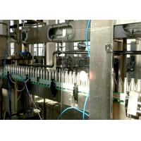 Cheap Turn Key Projects Complete Dairy Pasteurized Milk Processing Plant , Milk Processing Machine for sale
