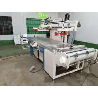 China Touch Screen Roll Printing Machine , Monitor Installed Automatic Screen Printing Machine on sale