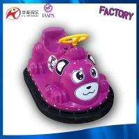 Guangzhou factory price coin & battery operated kids bumper car in animal sculpture Manufactures