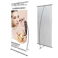 China Graphic Trade Show Roll Up Banners Digital Printing UV Resistant Water Proof on sale