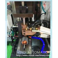 Commutator spot welding machine conductor hot staking Fusing equipment thin or big wire Manufactures