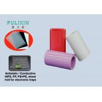 Colored Expanded Polystyrene Plastic Sheet For Thermoforming Electronic Packaging Manufactures