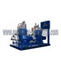 Self Cleaning HFO & LO Treatment Power Plant Equipments with High Cost Performance Manufactures