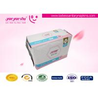 Night Use 290mm Long Sanitary Pads With Self - Adhesive Labeling Package Manufactures