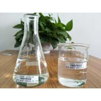 Cheap Sodium Methoxide Synthesis Colorless To Pale Yellow Viscous Liquid for sale