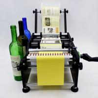 Manufacturer factory price small bottle labeling machine manual type for little business TB-26S Manufactures