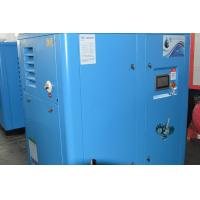 220v, 60hz, 3ph Oil Free Screw Air Compressor For Power , Electronic, Tobacco Manufactures