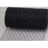 Cheap Lobster Trap Hexagonal Plastic Coated Chicken Wire Netting 3/8''-4''mm for sale
