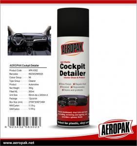 China Shine Car dashboard polish spray cleaner for car care produts on sale