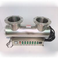Buy cheap 40W UV Sterilizer for Water Treatment System UV Water Sterilizer Ultraviolet from wholesalers
