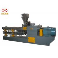 100-150kg/H PVC Pelletizing Twin Screw Extruder Machine 600rpm Speed SJSL51 Manufactures