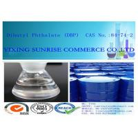 Buy cheap CAS 84-74-2 Plastic Plasticizers Dibutyl Phthalate DBP With Invisible Impurities from wholesalers