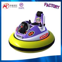 Playground outdoor kiddie ride inflatable coin operated bumper car with music Manufactures