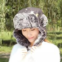 2017 new product fashion winter trapper faux fur leather Foldable 100% Polyester 35*24cm 450g Bomber Avaitor Hat Manufactures